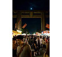 Festival at Night Photographic Print