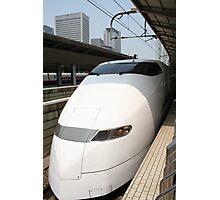 Tokyo Railway Station Photographic Print