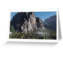 Prehistoric Cerro Verde Greeting Card