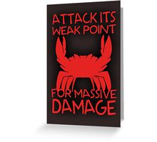 GIANT ENEMY CRAB -red- Greeting Card
