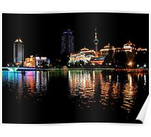 Night Lights, Canal, Nantong, Jiangsu Poster