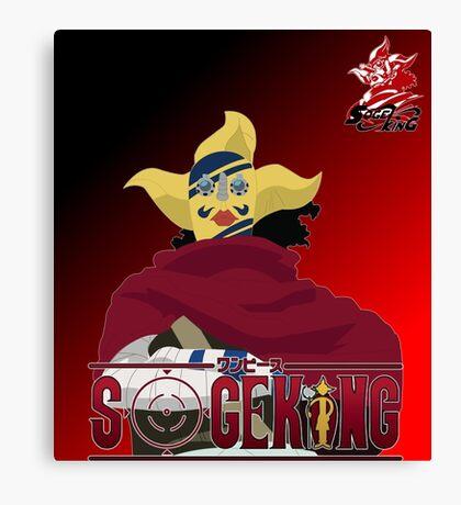 SogeKing Poster Canvas Print