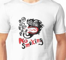 No Smoking - monster Unisex T-Shirt