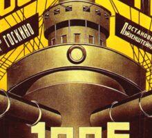 Battleship Potempkin - Eisenstein's Classic Silent Film Sticker
