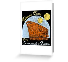 Tatooine Tours Greeting Card
