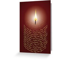 Merry Christmas international Greeting Card