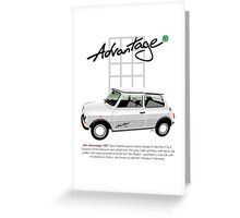 Classic 1987 Mini Advantage Greeting Card