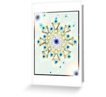Star E Sensation 19 Greeting Card