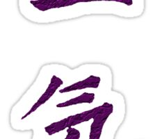 Reiki In Purple Symbol Sticker