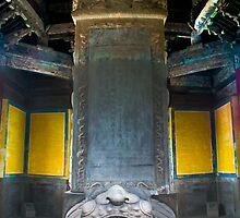 Pillar of Wisdom by Merlin Grant