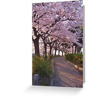 HC0169 Greeting Card