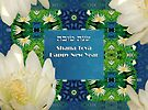 Shana Tova..!! Happy New Year שנה טובה by Nira Dabush