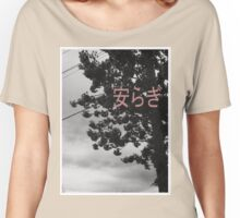 Peacefulness  Women's Relaxed Fit T-Shirt