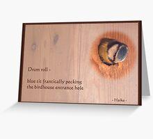 Haiku - Drum Roll Greeting Card