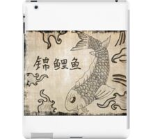Koi Fish on Parchment Paper iPad Case/Skin