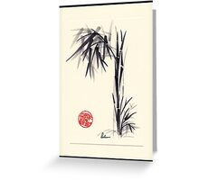"""Gray Morning"" Huntington Library & Gardens Plein Air drawing/painting Greeting Card"