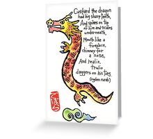 Realio Trulio Daggers on His Toes (Dragon Series) Greeting Card