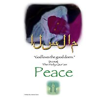 Islam  The Peaceful One Photographic Print