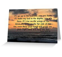 Psalm 139  Greeting Card