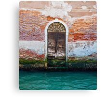 While in Venice Canvas Print