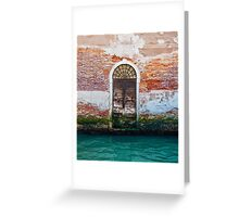 While in Venice Greeting Card