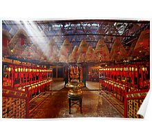 Inside Man Mo Temple Poster