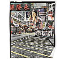 HongKong Nobody-Mong Kok Poster