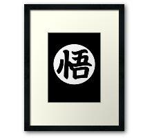 GOKU WISDOM III Framed Print