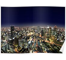 Osaka by Night - Japan Poster