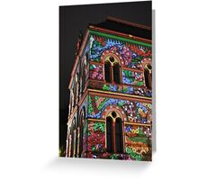 Northern Lights - Flowers and arch windows Greeting Card