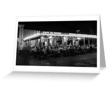 Cafe Du Monde - French Quarter Greeting Card