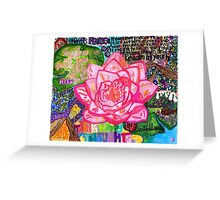 Beauty in Every Inch of Life Greeting Card