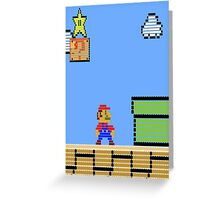 Mario Land Nes LegoBrick Style Greeting Card