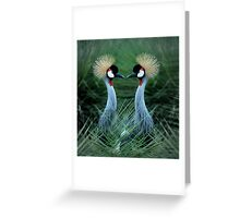 Just one Kiss & we could become One! Greeting Card