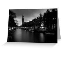 Amsterdam - Westertoren Greeting Card