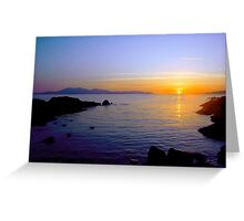Sunset Over Arran Greeting Card