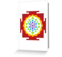 Sri Yantra Mandala for Meditation Greeting Card
