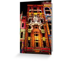 0337 Melbourne - White Night 11 Greeting Card