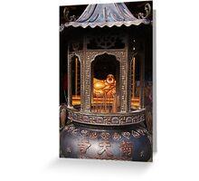 Glowing Smiling Buddha Greeting Card