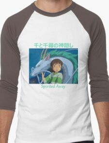 Spirited Away -  Haku and Chihiro - (Designs4You) Men's Baseball ¾ T-Shirt