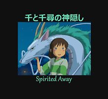 Spirited Away -  Haku and Chihiro - (Designs4You) T-Shirt