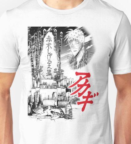 Akagi Shrine Unisex T-Shirt