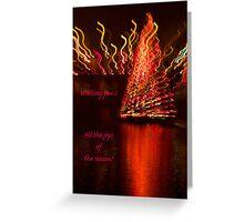 Holiday reflections - card 2 Greeting Card
