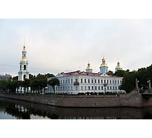The Sea Cathedral of St. Nicholas and Epiphany  Photographic Print