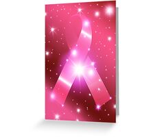 Become Aware! Greeting Card