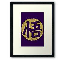 Hero's Kanji Framed Print