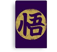 Hero's Kanji Canvas Print