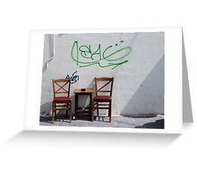 Seats  - JUSTART ©  Greeting Card