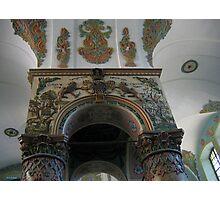 Lancut Synagogue Photographic Print