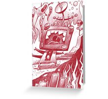 It is what it is baby! Greeting Card